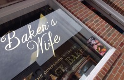 The Baker's Wife - Grand Haven, MI